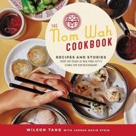 [해외]The Nom Wah Cookbook (Compact Disk)