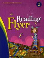 READING FLYER. 2(CD1장포함)