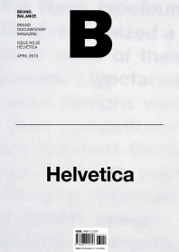 매거진 B(Magazine B) No.35: Helvetica --- 깨끗