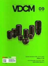 VDCM(비디오 디지털 카메라 매거진)(2019년 9월호)