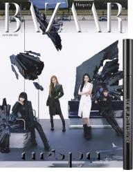 바자(BAZAAR)(B형)(2021년1월호)