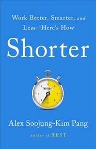 [보유]Shorter