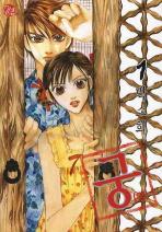 http://image.kyobobook.co.kr/images/book/large/717/l9788926307717.jpg