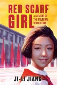 [해외]Red Scarf Girl