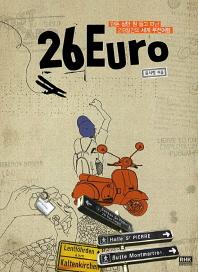 26Euro(26유로)