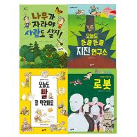 초등 필수 3학년 사회 필독서 세트(2019)(전4권)