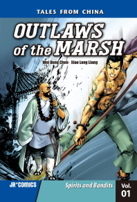 Outlaws of the Marsh. 1: Spirits and Bandits