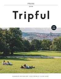 Tripful(트립풀) 프라하(Tripful 시리즈 6)