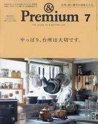http://www.kyobobook.co.kr/product/detailViewEng.laf?mallGb=JAP&ejkGb=JAP&barcode=4910015250719&orderClick=t1l