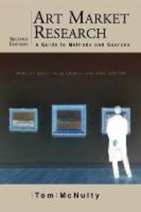 [해외]Art Market Research