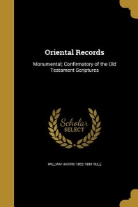 Oriental Records