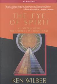 Eye of Spirit, 3/e, 3R/E, 3R/E - Ken Wilber (켄 윌버)