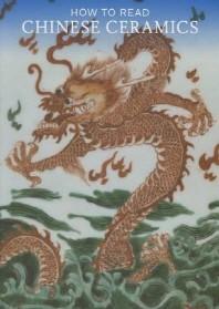 [해외]How to Read Chinese Ceramics