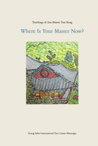 Where Is Your Master Now?(영어판)