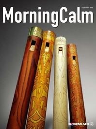 MorningCalm(모닝캄 2018년 9월호)