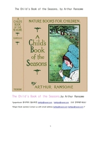 사계절에 관한 어린이책.The Child's Book of the Seasons, by Arthur Ransome