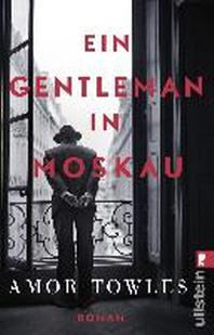 [해외]Ein Gentleman in Moskau