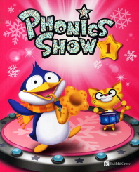 PHONICS SHOW. 1(CD2장포함)