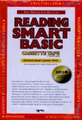 READING SMART BASIC(CASSETTE TAPE 5개)