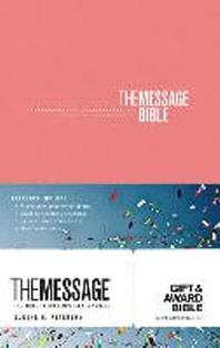 [해외]The Message Gift and Award Bible (Imitation Leather)