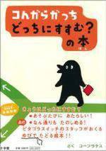 http://www.kyobobook.co.kr/product/detailViewEng.laf?mallGb=JAP&ejkGb=JNT&barcode=9784097263722&orderClick=t1g