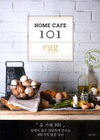 Home Cafe 101 Vol. 1: egg