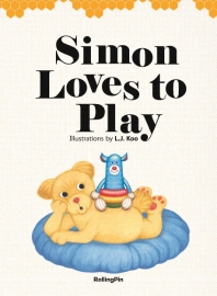 Simon Loves to Play(Story Book)(반양장)