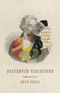 [해외]Beethoven Variations