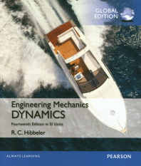 Engingeering Mechanics: Dynamics