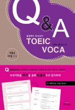 Q & A TOEIC VOCA (큐앤에이 토익보카)