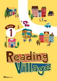 Reading Village Basic. 1(SB+WB)