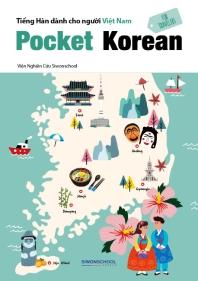 Pocket Korean FOR TRAVELERS
