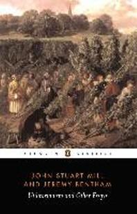 [해외]Utilitarianism and Other Essays