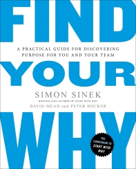 [보유]Find Your Why
