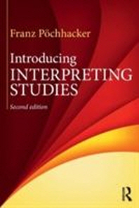 [해외]Introducing Interpreting Studies