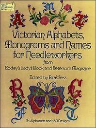 [해외]Victorian Alphabets, Monograms and Names for Needleworkers