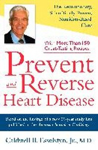 [해외]Prevent and Reverse Heart Disease