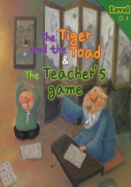 THE TIGER AND THE TOAD & THE TEACHERS GAME(CD1장포함)(STORY CLUB LEVEL 1-3)(전2권)