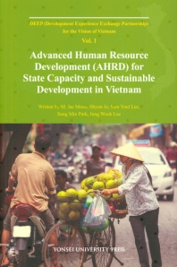 Advanced Human Resource Development(AHRD)for State Capacity and Sustainable Development in Vietnam