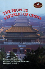 THE PEOPLES REPUBLIC OF CHINA(LEVEL 5-2)
