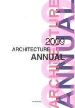 ARCHITECTURE ANNUAL 2009(건축연감 6)(양장본 HardCover)