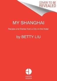 [해외]My Shanghai