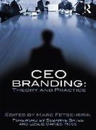 [해외]CEO Branding