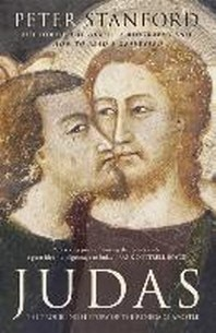 [해외]Judas (Hardcover)