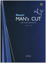 Man's Cut