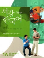 서강 한국어(New) 1A: Students Book(Paperback)