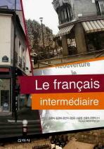 LE FRANCAIS INTERMEDIAIRE