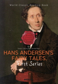 안데르센 동화. 1집 : Hans Andersen's Fairy Tales. First Series (영문판)