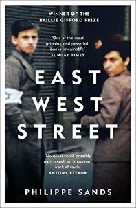[보유]East West Street