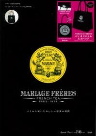 MARIAGE FRERES -FRENCH TEA- PARIS 1854